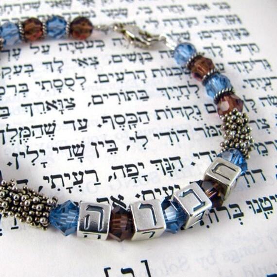 PERSONALIZED silver bracelet, customized swarovski bracelet, sterling letters bracelet, customized hebrew bracelet