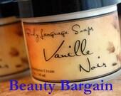 Vanilla Sandalwood Body Cream . VANILLE NOIR Indulgence Cream - Beauty Bargain - Sandalwood Vanilla Scented Vegan Body Cream