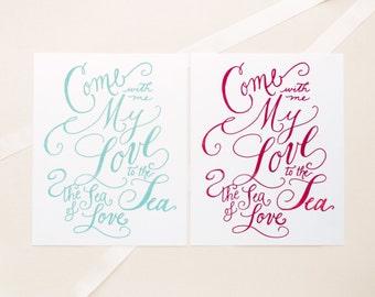 "Sea of Love - 8x10"" print - PURPLE"
