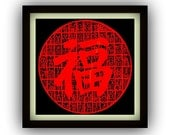 Unique Gift - Handcut papercut - Chinese Character - FU , means happiness