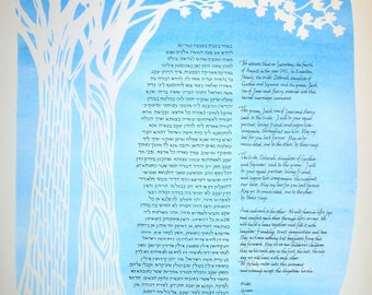 Two Trees Ketubah - papercut artwork - oak and maple - calligraphy
