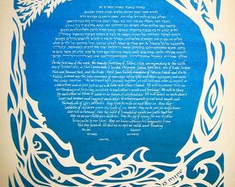 Leaves and Waves - Papercut Ketubah - calligraphy - wedding artwork
