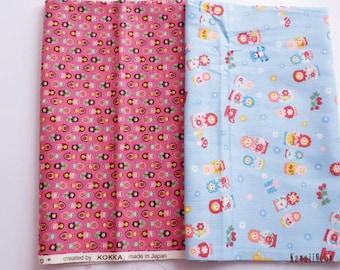 Japanese Fabric - Matryoshka 2 Fat Quarter Bundle Set - F135