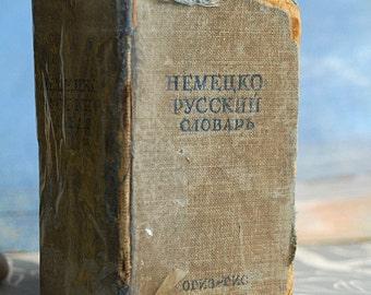 1940 Russian - German dictionary...  Nov 10