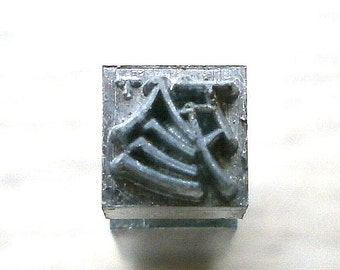 Vintage Japanese Typewriter Key - Metal Stamp - Kanji Stamp - Chinese Character - Vintage Typewriter - To End, To Exterminate
