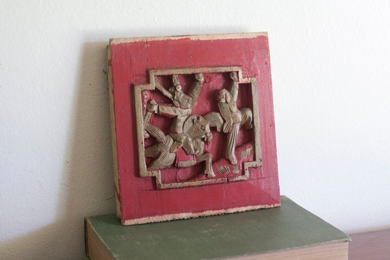 Carved Asian panel, Asian art, red carved wall hanging