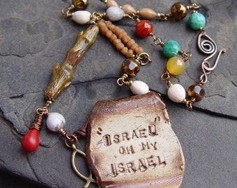 Israel Oh My Israel Promise Land Faith Christian Jerusalem Jewish Art Bead Necklace