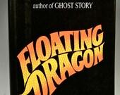 FLOATING DRAGON by Peter Straub, First Putnam Edition, Hardback, DJ, Near Mint, 1983