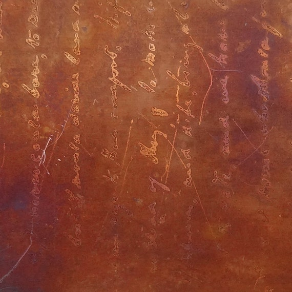 Etched Copper Sheet Metal Patina Copper Sheet Metal French