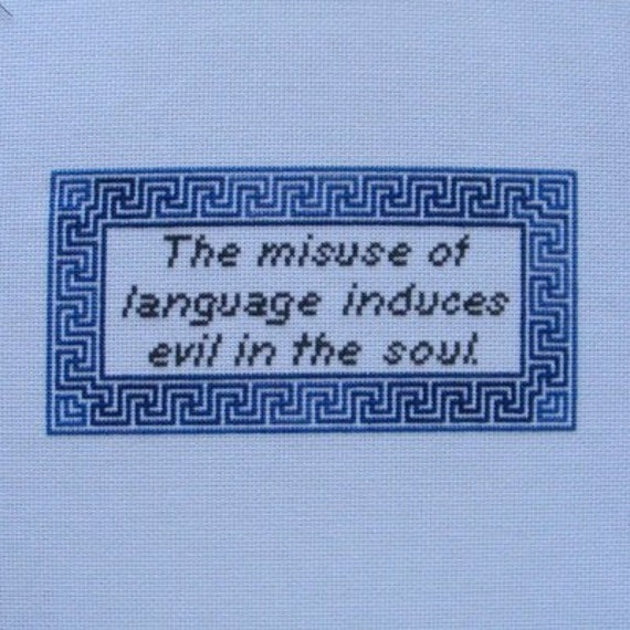 Socrates/Grammar Quote Cross-Stitch Pattern
