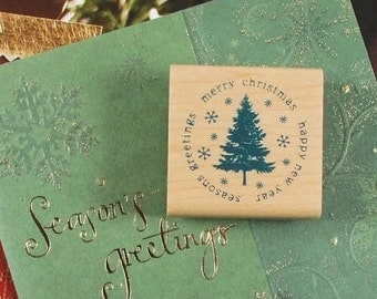 Christmas Evergreen Rubber Stamp