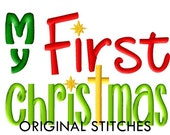 My First Christmas Cross Embroidery Digital Design File 4x4 5x7