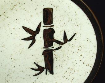 Bamboo Plate Oatmeal Glaze Vintage