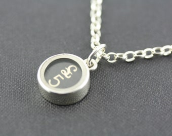 Typewriter key jewellery - Pound symbol and number 5  vintage typewriter key set in solid silver  -  silver belcher chain necklace.