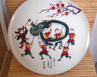 """Vintage 70's """" DRAGON DANCE"""" Fukagawa Porcelain Plate by Suetomi"""