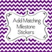 Milestone Stickers to Match your Monthly Set...Baby's Firsts...Baby Stickers...Baby Month Stickers