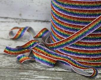 Stretch Glitter Elastic 5/8th inch width - 5 yds - Rainbow Stripe