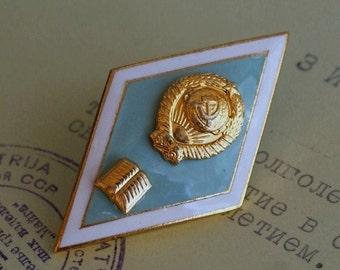 Soviet Metal Enamel Pin - Philological - University Badge - Uniform Pin - Craft Supply - Vintage Suit Making Supplies - 1980's