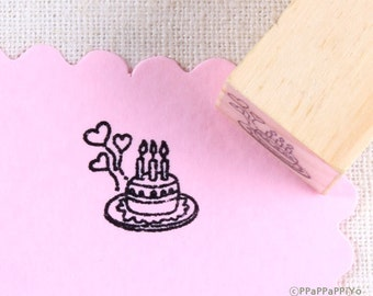 Happy Birthday Cake Rubber Stamp