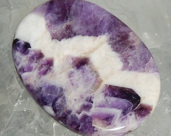One Huge Amethyst Focal Bead Oval Chevron Natural Purple Crystal  40x30x7mm Qty 1