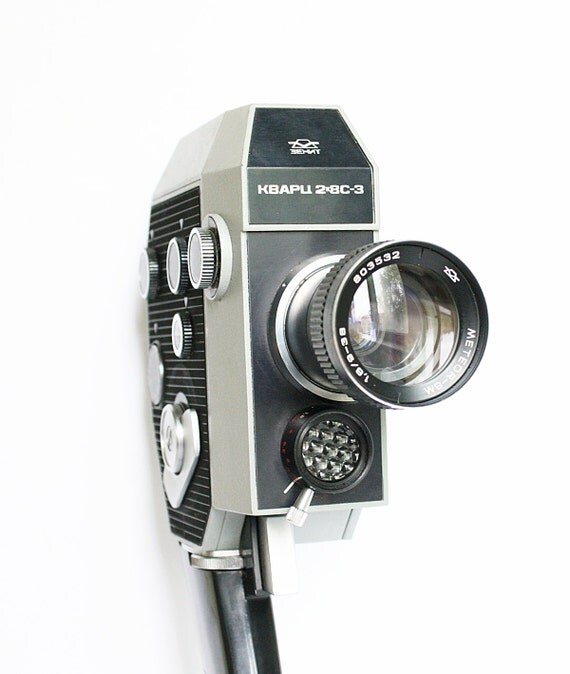 Vintage movie camera from Soviet Union era Russia
