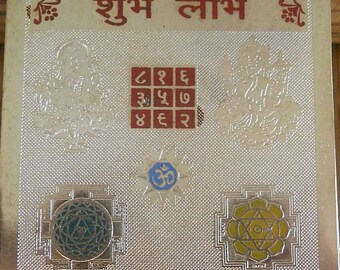 Blessed Laxmi Ganesh Shubh Labh Yantra - Money and Success