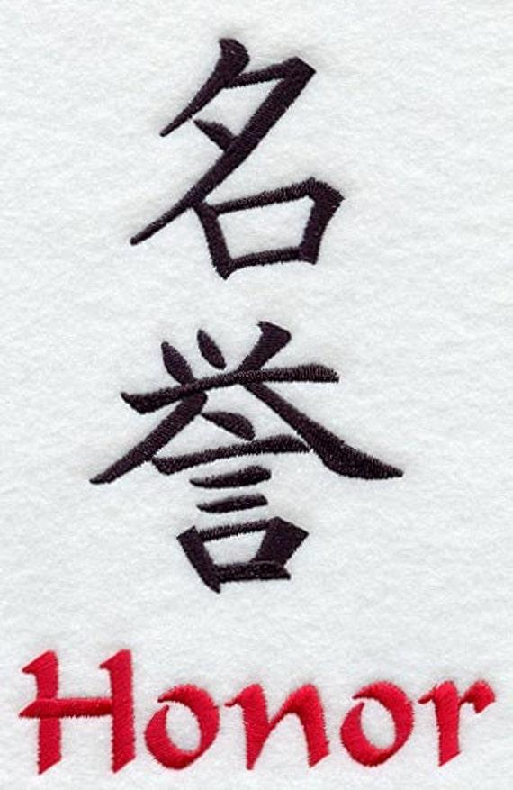 すべての講義 yojijukugo : Japanese Kanji Symbols Honor