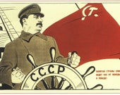 The captain of the Soviet lead us to victory, 1933, Vintage Soviet propaganda poster, playbill of the USSR, art print, 44