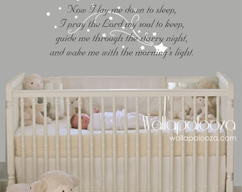 Now I Lay Me Down To Sleep Wall Decal   Prayer Wall Decal   Baby Room