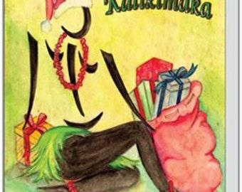 "5"" x 7"" Hawaiian Christmas Cards"