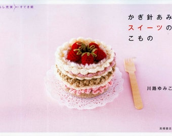 Ami Sweets Crochet PDF Pattern Japanes eBook