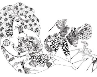 The story of Sarah and Abraham,Illustrated Bible stories, Living room decor, Zentangle art, Archival print.