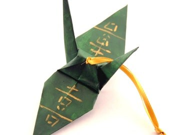 Joy Happiness Kanji Gold on Forest Green Handpainted Origami Crane Ornament