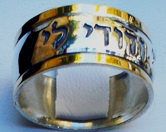 Ring message Hebrew poesie verse ring Prayer rings Bague tube argent or Ani le Dodi