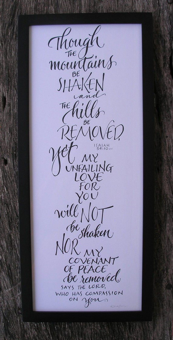 Isaiah calligraphy framed print