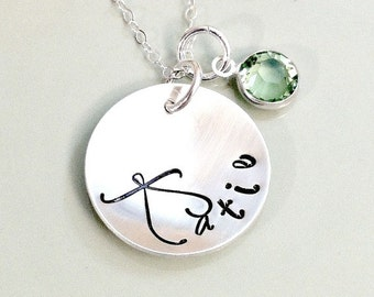 Personalized Necklace - Hand Stamped Name Jewelry - Custom Necklace with Name and Swarovski Crystal Birthstone Pendant