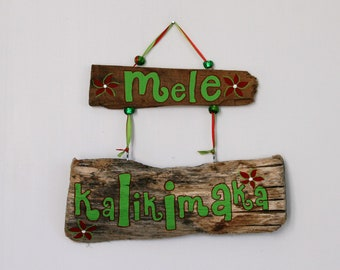 """Mele Kalikimaka (Hawaiian """"Merry Christmas"""") Driftwood Sign: Rustic Holiday Home Decor, Made to Order Christmas Decorations--ships quickly!"""