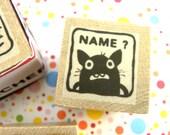 Missing Name - Monster rubber stamp for teachers