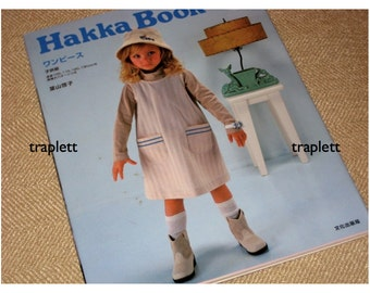 RESERVED FOR YCNEEDLE  Hakka Book 2 Japanese Craft Pattern Book Sewing for Girls