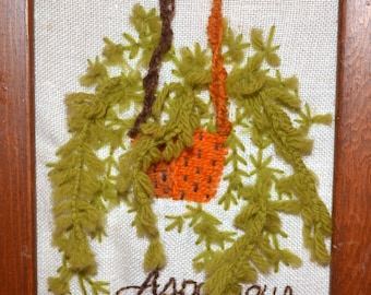vintage 70s art wall hanging ASPARAGUS FERN sunset magazine embroidery cross stitch 3-D fun