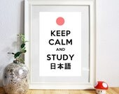Keep Calm and Study Nihongo Poster Print (A2)