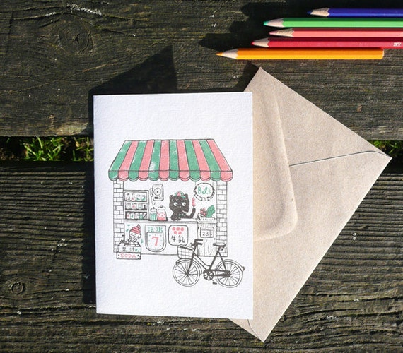 Retro candy shop- hand printed birthday card