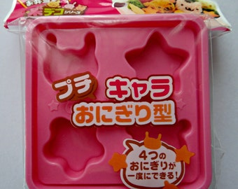Bunny Rabbit, Bear Face, Star & Flower Shaped Japanese Bento Lunch Rice Molds / Moulds / Stencil / Shaper