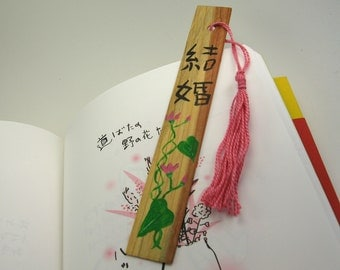 Marriage in Japanese calligraphy on a wooden Bookmark with a pink tassel