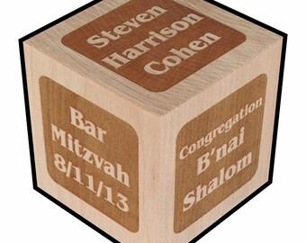 Bar Mitzvah, Bat Mitzvah Gift, Personalized