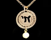 Hebrew jewelry, Chai necklace, Coin necklace, Gold necklace, Chai jewlry, Life, Pearls, Gold jewelry, Spiritual jewelry, Inspirational