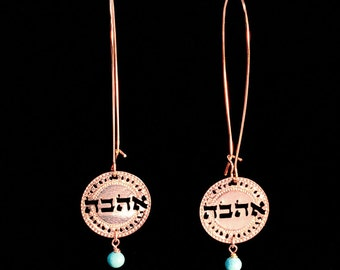 Love earrings, Rose Gold, Ahava, long earrings, Turquoise, Rose gold jewelry, made in Israel jewelry, inspiration