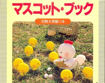 Out-of-print Master Terumi Otaka Collection 10 - Best Felt Doll Collection - Japanese craft book