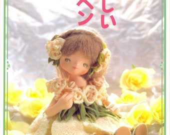 Out-of-print Master Harumi Yasuda Collection - Handmade Art Dolls - Japanese craft book