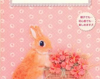Master Ikuyo Fujita Collection 01 - Felt Wool Rabbit - Japanese craft book